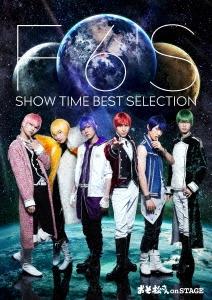 おそ松さん on STAGE ~F6'S SHOW TIME BEST SELECTION~ DVD