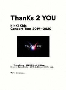KinKi Kids Concert Tour 2019-2020 ThanKs 2 YOU [3Blu-ray Disc+ブックレット]<初回盤> Blu-ray Disc