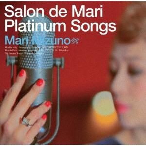 ミズノマリ/Salon de Mari Platinum Songs 〜Special Edition〜[VICL-65450]