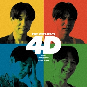 DEATHRO/4D[RS-20]