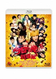 今日から俺は!!劇場版 Blu-ray Disc