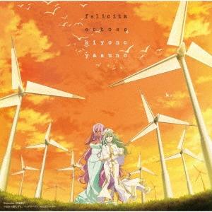 フェリチータ/echoes<ARIA盤> 12cmCD Single