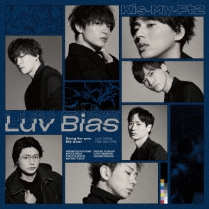 Luv Bias [CD+DVD]<初回盤B> 12cmCD Single