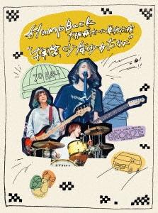 """大阪城ホール単独公演 """"拝啓、少年少女たちよ"""""""