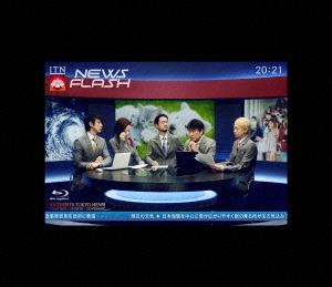 2O2O.7.24閏vision特番ニュースフラッシュ<初回生産限定仕様> Blu-ray Disc