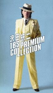 【ワケあり特価】沢田研二 TBS PREMIUM COLLECTION