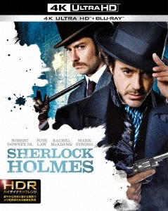 シャーロック・ホームズ [4K Ultra HD Blu-ray Disc+Blu-ray Disc]