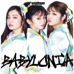 BABYLONIA [CD+DVD]