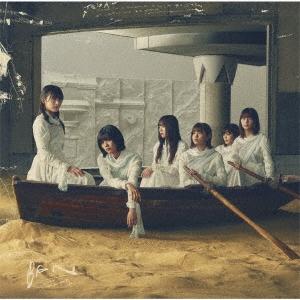 櫻坂46/BAN [CD+Blu-ray Disc]<TYPE-D/初回限定仕様>[SRCL-11754X]