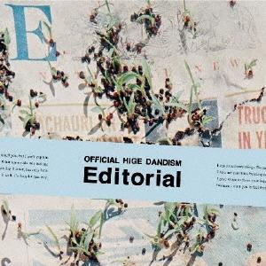 Editorial [CD+Blu-ray Disc] CD