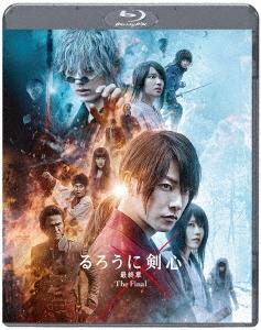 るろうに剣心 最終章 The Final<通常版> Blu-ray Disc