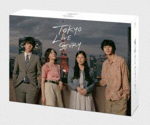 東京ラブストーリー Blu-ray BOX Blu-ray Disc