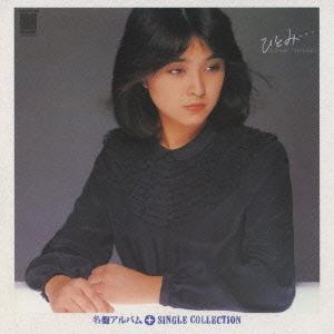 石川ひとみ/ひとみ・・・+シングルコレクション [PCCS-00027]