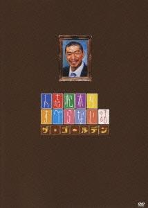 松本人志/人志松本のすべらない話 ザ・ゴールデン<通常盤>[YRBN-90033]