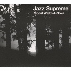 ジャズ・シュプリーム-モーダル・ワルツァノヴァ