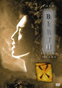 TOUR 1991 BIRTH  YUTAKA OZAKI DVD