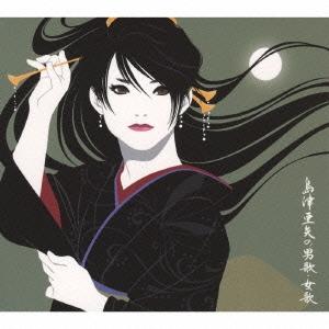 島津亜矢/島津亜矢の男歌・女歌 [TECE-50881]