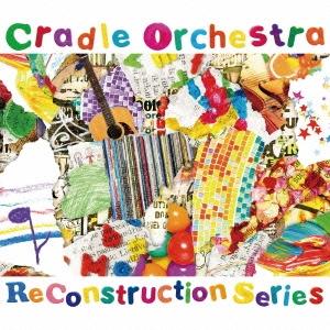 Cradle Orchestra/リコンストラクション・シリーズ[GTXC-064]