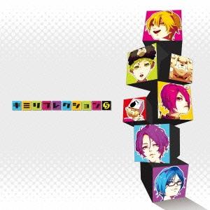 キミリフレクション [CD+DVD]<初回生産限定盤>
