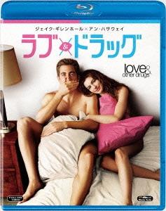 ラブ&ドラッグ Blu-ray Disc