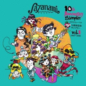 Goggle-A/Sazanami Label 10th Anniversary Sampler vol..1 (2003-2008)<数量限定生産盤>[SZNM-1051]