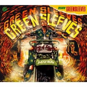 DIGGIN' GREENSLEEVES mixed by MURO CD