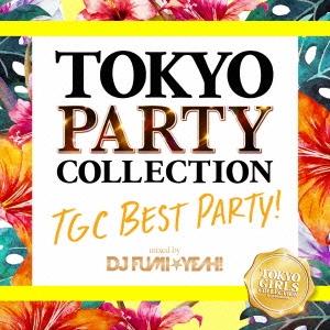 DJ FUMI★YEAH!/TOKYO PARTY COLLECTION TGC BEST PARTY! mixed by DJ FUMI★YEAH![UICO-4049]