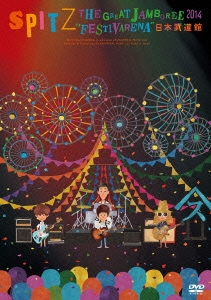 "THE GREAT JAMBOREE 2014 ""FESTIVARENA"" 日本武道館<通常盤> DVD"