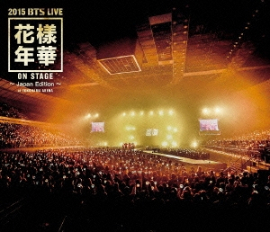 2015 BTS LIVE 花樣年華 ON STAGE ~Japan Edition~ at YOKOHAMA ARENA Blu-ray Disc
