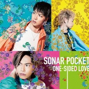 Sonar Pocket/ONE-SIDED LOVE<通常盤C>[TKCA-74366]