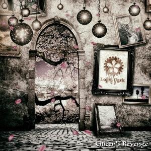 Lolita Dark/Citizen's Revenge [POCS-1471]