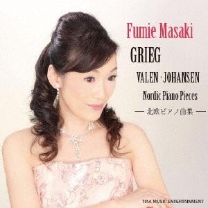 正木文惠/Fumie Masaki GRIEG. VALEN. JOHANSEN Nordic Piano Pieces -北欧ピアノ曲集- [TIAA-1036]