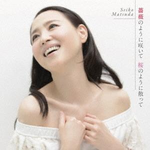 松田聖子/薔薇のように咲いて 桜のように散って [CD+DVD]<初回盤A>[UPCH-89293]