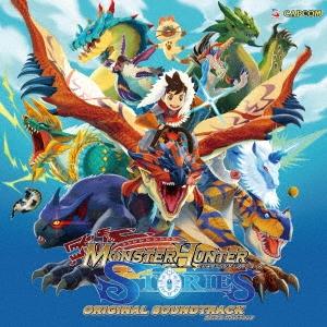 モンスターハンター ストーリーズ オリジナル・サウンドトラック [CPCA-10425]