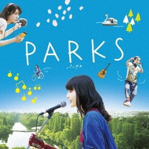映画『PARKS パークス』オリジナルサウンドトラック [TONO-004]