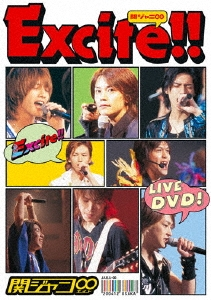 Excite!! DVD