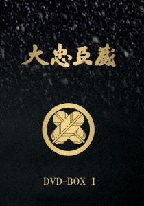 大忠臣蔵 DVD-BOX I DVD