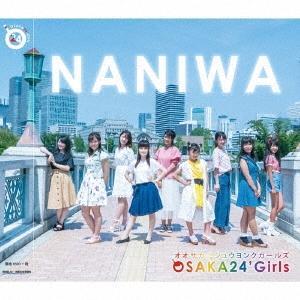 大阪24区ガールズ/NANIWA[O24G-1011]