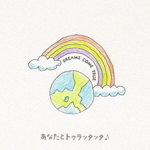 あなたとトゥラッタッタ♪/THE WAY I DREAM