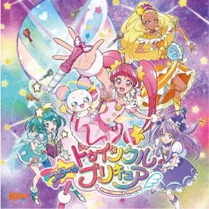 キラリ☆彡スター☆トゥインクルプリキュア/パペピプ☆ロマンチック [CD+DVD] 12cmCD Single