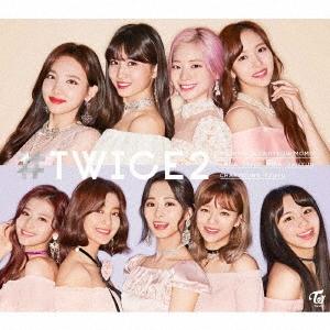 #TWICE2 [CD+DVD]<初回限定盤B> CD