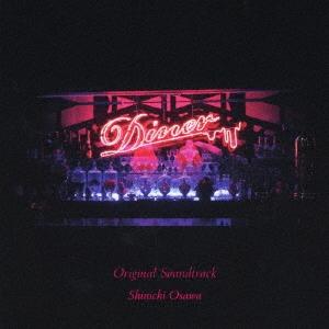 映画 Diner ダイナー オリジナル・サウンドトラック CD
