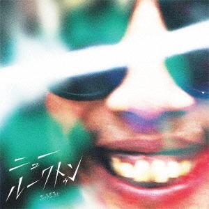 New Luk Thung CD
