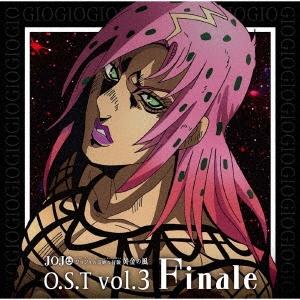 ジョジョの奇妙な冒険 黄金の風 O.S.T Vol.3 Finale CD
