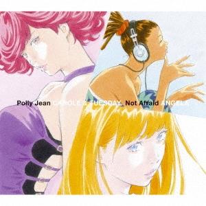 キャロル&チューズデイ(Nai Br.Xx&Celeina Ann)/Polly Jean/Not Afraid[VTCL-35307]