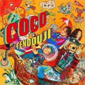 TENDOUJI/COCO<完全数量限定盤>[ASNP-005]