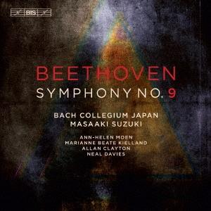 ベートーヴェン: 交響曲第9番《合唱付き》