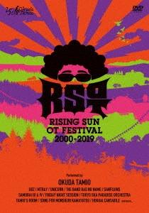 RISING SUN OT FESTIVAL 2000-2019 [2DVD+ブックレット+OT25thステッカー]<完全生産限定盤> DVD