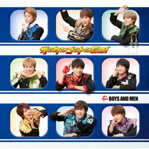 BOYS AND MEN/ガッタンゴットンGO! [CD+DVD]<初回限定盤B>[UICV-9319]