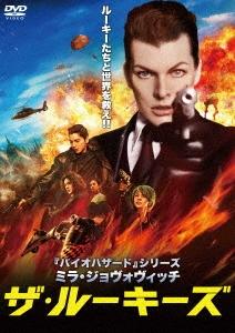 ザ・ルーキーズ DVD